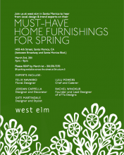 westelm event invite